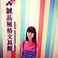 綠圈圈夏日藝術祭 39.jpg