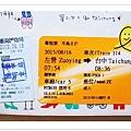 台中二訪寫旅行 08.jpg
