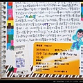 台中二訪寫旅行 31.jpg