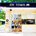 JOY TOWN 01.jpg