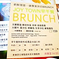 JOY TOWN 28.jpg