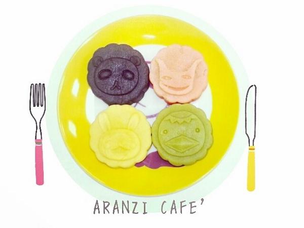 20130919 Aranzi Cafe' 月餅 01.jpg