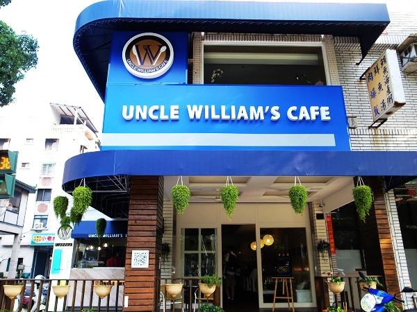 威廉叔叔廚房 01.jpg