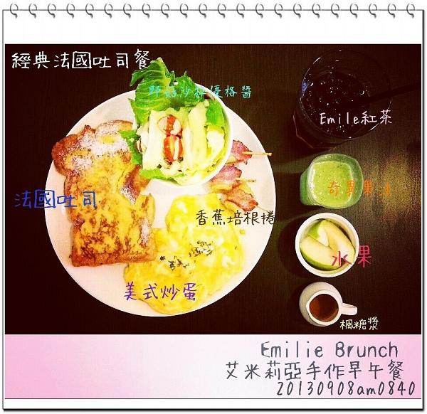 艾米莉亞手作早午餐 01.jpg