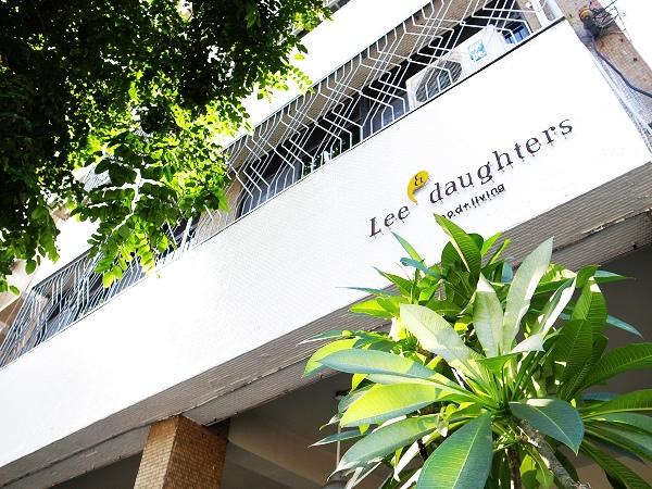 Lee & Daughters 二聖新址二訪 01.jpg