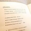 小巷貝果 29.jpg