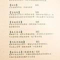 小巷貝果 30.jpg