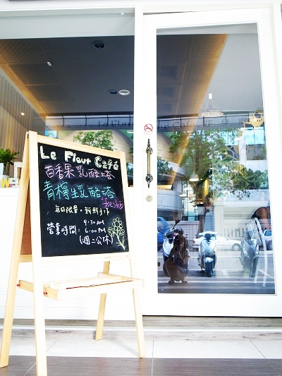 花兒咖啡館 01.jpg