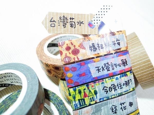 20121128 菊水 01.jpg