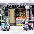 Doris 02.jpg