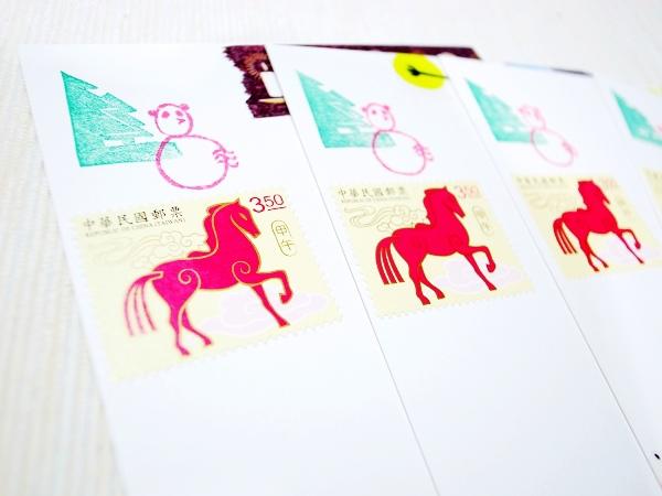 20131219 Postcard X Mt 03.jpg