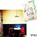 台南CAFE'58 01.jpg