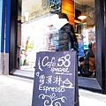 台南CAFE'58 03.jpg
