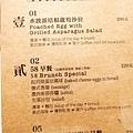 台南CAFE'58 30.jpg