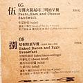 台南CAFE'58 31.jpg
