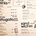 台南CAFE'58 33.jpg