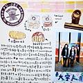 台南四訪寫旅行 40.jpg