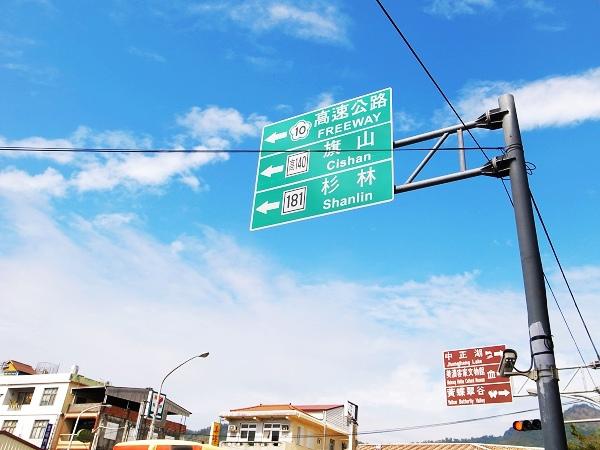 20140202 初三美濃旗山走春 26.jpg