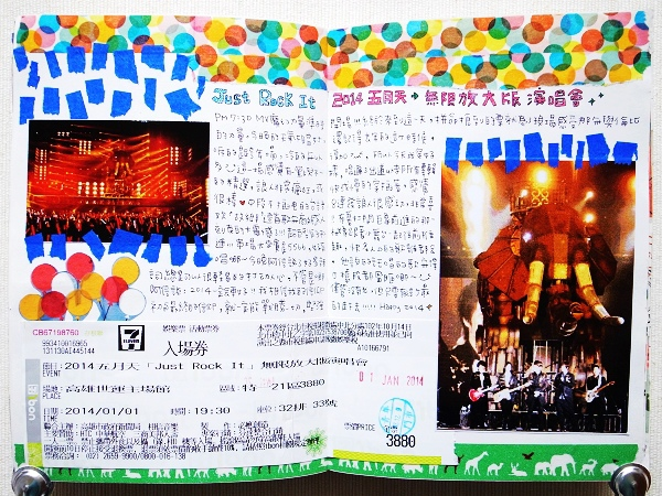 201401手帳 03.jpg