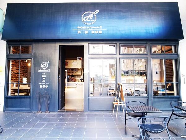 20140114 多一點咖啡館 01.jpg