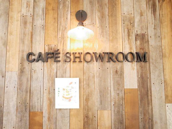 20140308 Cafe Showroom菸松店 01.jpg