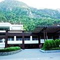 20140918~20 太魯閣晶英酒店 03.jpg
