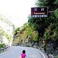 20140918~20 太魯閣之旅 13.jpg