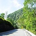 20140918~20 太魯閣之旅 29.jpg