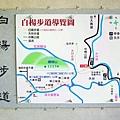20140918~20 太魯閣之旅 35.jpg