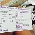 20140918~20 太魯閣之旅 55.jpg