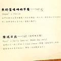 20141110 HI 日愣 33.jpg