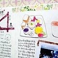 2014.11月手帳 10.jpg