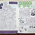 2014.11月手帳 15.jpg