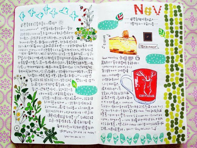 2014.11月手帳 01.jpg