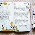 103.12月手帳 12.jpg