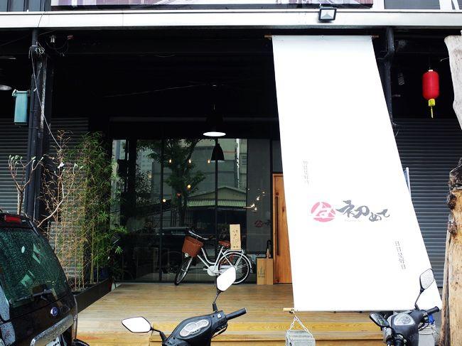 20141225 初日咖啡 02.jpg
