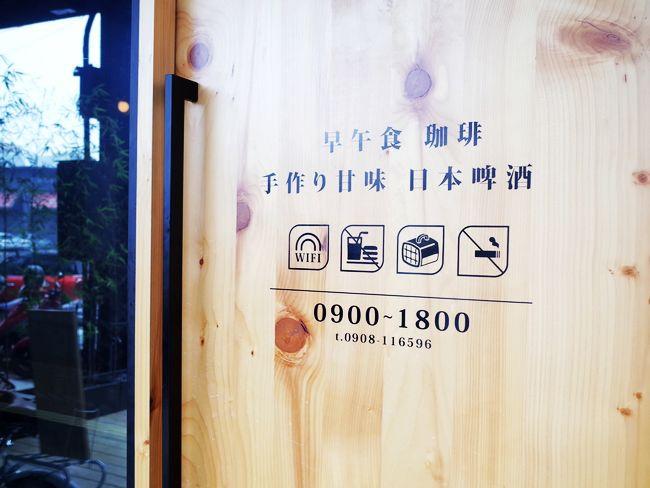 20141225 初日咖啡 04.jpg