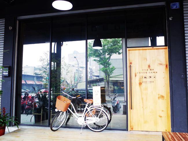 20141225 初日咖啡 05.jpg
