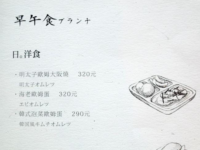 20141225 初日咖啡 28.jpg