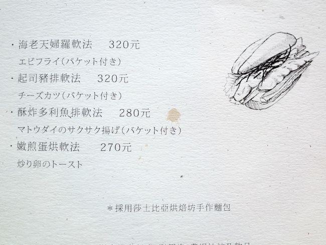 20141225 初日咖啡 29.jpg