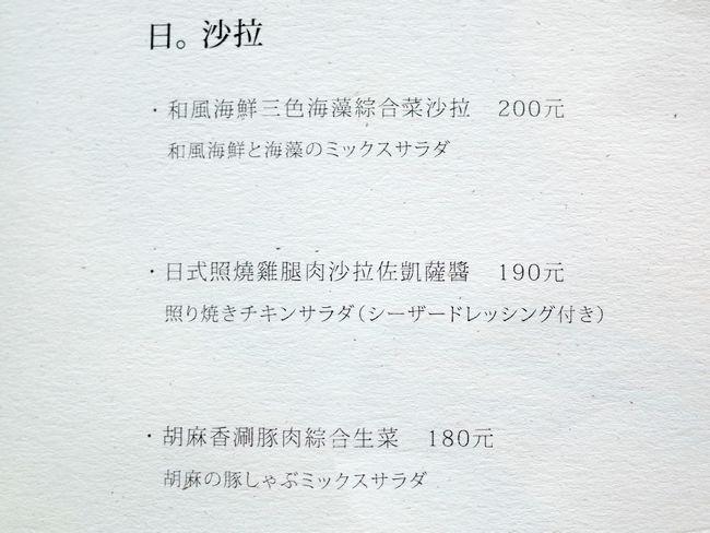 20141225 初日咖啡 32.jpg