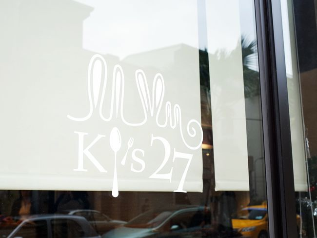 20141227 Ki's 27 03.jpg
