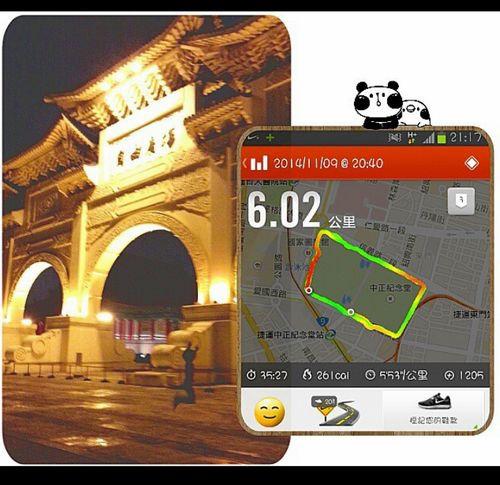 20150124 about run 20.jpg