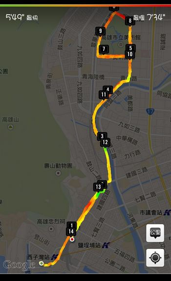 20150124 about run 33.jpg