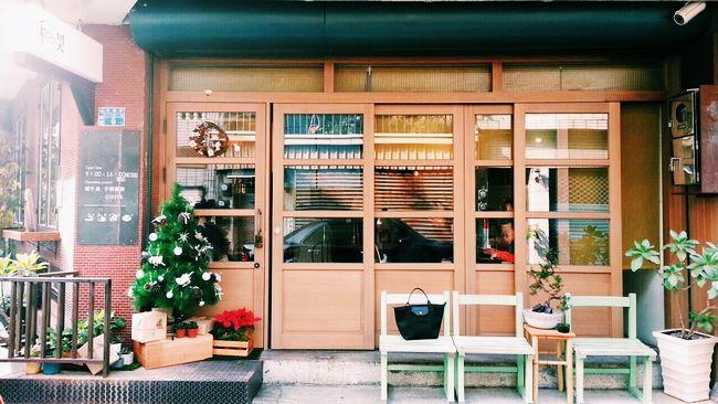 20150101 台南和喫咖啡 01.jpg