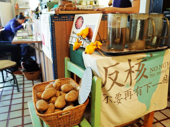 20150101 台南和喫咖啡 07.jpg
