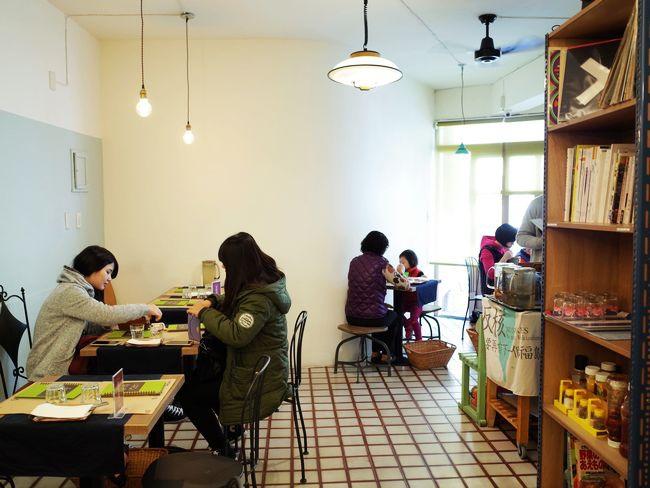 20150101 台南和喫咖啡 15.jpg