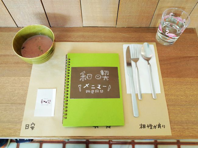 20150101 台南和喫咖啡 17.jpg