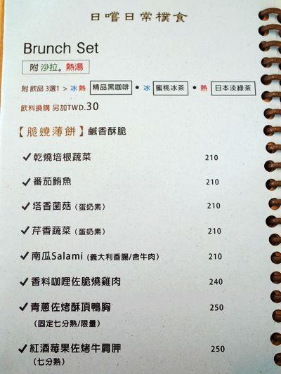 20150101 台南和喫咖啡 20.jpg