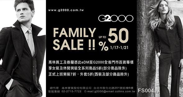 G2000_2011.jpg